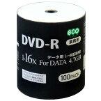 磁気研究所 データ用DVD-R4.7GB 1-16倍速対応 インクジェットプリンタ対応 100枚入り HI DISC DR47JNP100_BULK [DR47JNP100BULK]