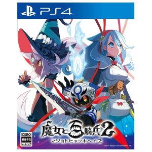 【送料無料】日本一ソフトウェア 魔女と百騎兵2【PS4】 PLJS70095 [PLJS700…