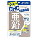 DHC 亜鉛 60日分 60粒 DHCアエン60ニチブン [DHCアエン60ニチブン]