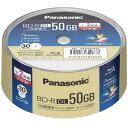 パナソニック 録画用50GB 片面2層 1-2倍速対応 BD-R DL追記型 ブルーレイディスク 30枚入り LM-BRS50P30 [LMBRS50P30]