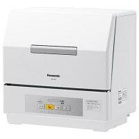 パナソニック 食器洗い乾燥機 プチ食洗 ホワイト NP-TCR4-W [NPTCR4W]【RNH】【OCPT】