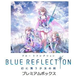 【送料無料】コーエーテクモゲームス BLUE REFLECTION 幻に舞う少女の剣 プレミア…