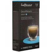 カフェッソ コーヒーカプセル(10個入り) カフェッソ デカフェナート DECAFFEINATO [DECAFFEINATO]