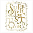 【送料無料】エイベックス 絢香 10th Anniversary SUPER BEST TOUR 【Blu-ray】 AKXO-90052 [AKXO90052]