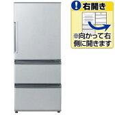 【送料無料】AQUA 【右開き】272L 3ドアノンフロン冷蔵庫 ミスティシルバー AQR-271F(S) [AQR271FS]
