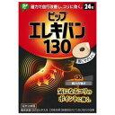 ピップ エレキバン130(24粒入) ピップエレキバン EL1324 [EL1324] 1