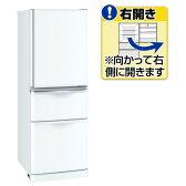 【送料無料】三菱 【右開き】335L 3ドアノンフロン冷蔵庫 パールホワイト MR-C34A-W [MRC34AW]