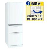 【送料無料】三菱 【右開き】370L 3ドアノンフロン冷蔵庫 パールホワイト MR-C37A-W [MRC37AW]