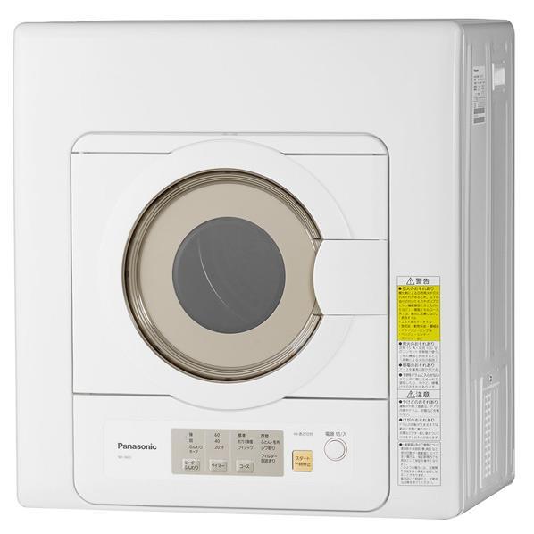 パナソニック 6.0kg衣類乾燥機 ホワイト NH-D603-W [NHD603W]【RNH】【SYBN】