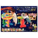 アンパンマン だいすきアンパンマンマイク【新品】 知育玩具 おもちゃ