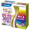 Verbatim 録画用50GB 片面2層 1-2倍速対応 BD-RE DL書換え型 ブルーレイディスク 10枚入り VBE260NP10V1 [VBE260NP10V1]