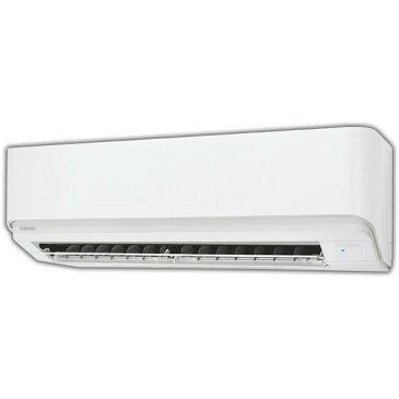 【標準設置工事費込み】東芝 10畳向け 冷暖房インバーターエアコン KuaL 大清快 グランホワイト RAS-C285E5PWS [RASC285E5PWS]【RNH】【MRPT】