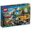 【送料無料】レゴジャパン LEGO シティ 60160 ジャングル探検移動基地 60160ジヤングルタンケンイドウキチ [60160ジヤングルタンケンイドウキチ]