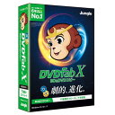ジャングル DVDFab X BD&DVD コピー DVDFABXBDDVDコピ-WD [DVDFABXBDDVDコピ-WD]