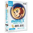 ジャングル DVDFab X DVDコピー for Mac DVDFABXDVDコピ-MC [DVDFABXDVDコピ-MC]