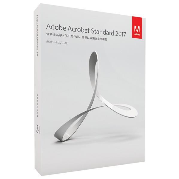 アドビシステムズ Acrobat Standard 2017 ACROBATSTAND2017WD [ACROBATSTAND2017WD]【KK9N0D18P】:エディオン