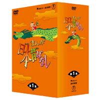 東宝まんが日本昔ばなしDVD-BOX第1集TDV-24401D