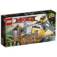 レゴジャパン LEGO ニンジャゴー 70609 マンタ・ボンバー 70609マンタボンバ- [70609マンタボンバ-]