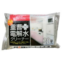 友和重曹+電解水クリーナーキッチン用20枚入E241978H
