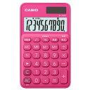 エディオン 楽天市場店で買える「カシオ カラフル電卓 ビビッドピンク SL-300C-RD-N [SL300CRDN]」の画像です。価格は609円になります。