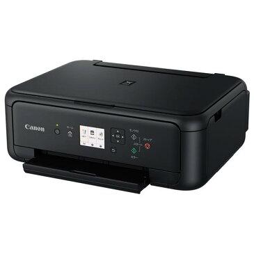 キヤノン インクジェットプリンター PIXUS ブラック TS5130BK [TS5130BK]【RNH】【NOZSD】【MRPT】