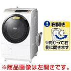 【送料無料】日立 【右開き】11.0kgドラム式洗濯乾燥機 ビッグドラム シャンパン BD-SV110BR N [BDSV110BRN]【RNH】