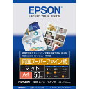 エプソン 両面スーパーファイン紙 KA450SFD 1袋(50枚)