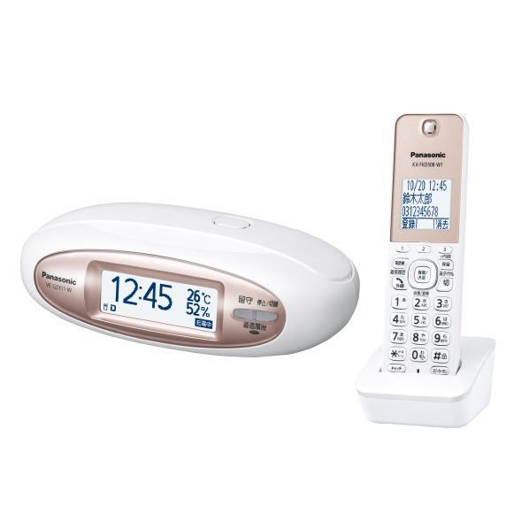 【送料無料】パナソニック デジタルコードレス電話機(親機に置く専用子機1台+子機1台付き) RU・RU・RU パールホワイト VEGZX11DLW [VEGZX11DLW]【RNH】