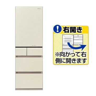 【送料無料】パナソニック 【右開き】406L 5ドアノンフロン冷蔵庫 シャンパンゴールド NR-E413PV-N [NRE413PVN]