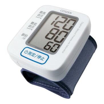 シチズン 手首式血圧計 オリジナル ホワイト CHW601E1 [CHW601E1]
