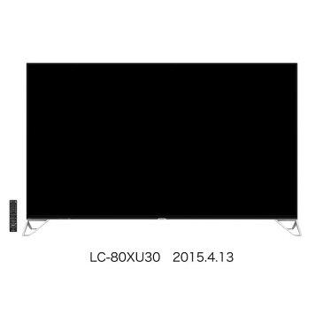 【送料無料】シャープ 液晶テレビ AQUOS LC80XU30 [LC80XU30]【KK9N0D18P】【RNH】