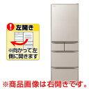 日立 【左開き】501L 5ドアノンフロン冷蔵庫 KuaL ...