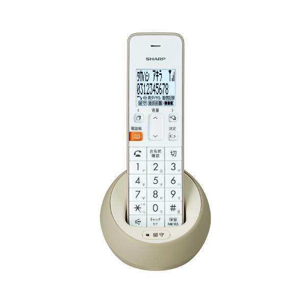 電話機, 家庭用電話機  (1) JDS08CLC JDS08CLCRNHSPMS