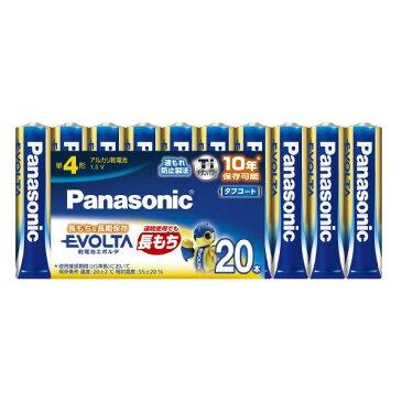パナソニック 単4形アルカリ乾電池 20本入り EVOLTA LR03EJ/20SW [LR03EJ20SW]