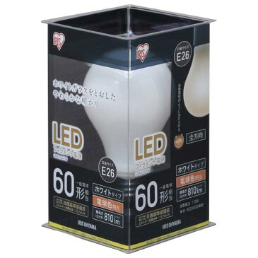 アイリスオーヤマ LED電球 E26口金 全光束810lm(7.0W一般電球タイプ) 電球色相当 1個入り LDA7L-G-FW [LDA7LGFW]
