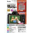 ケンコー 液晶プロテクター キヤノン Power Shot G1X M...