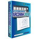 ダイテック パソコンソフト ARCDRAW2018WC [A...