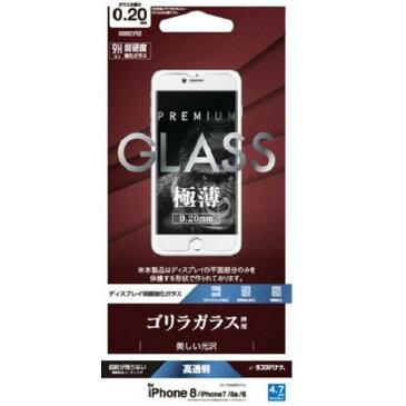 ラスタバナナ iPhone8/7/6s/6用液晶保護フィルム/平面保護/強化ガラス/高光沢/0.2mm GG882IP82 [GG882IP82]【MGWP】