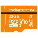 プリンストン 高速SDHC UHS-Iメモリーカード(Class10対応・32GB) PMSDA-32G [PMSDA32G]