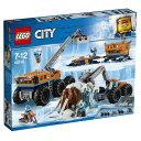 レゴジャパン LEGO シティ 60195 北極探検基地 60195ホツキヨクタンケンキチ [60195ホツキヨクタンケンキチ]