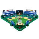 エポック社 野球盤3Dエース モンスターコントロール ヤキユウバン3Dエ-スモンスタ-コントロ-ル [ヤキユウバン3Dエ-スモンスタ-コントロ-ル]【KNSHA】・・・