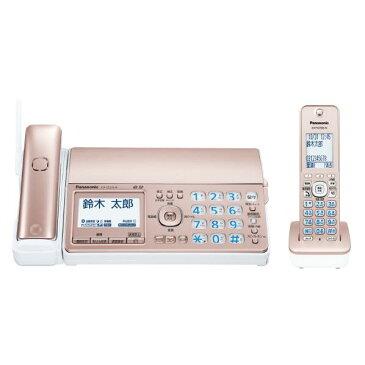 パナソニック デジタルコードレスFAX(子機1台タイプ) おたっくす ピンクゴールド KX-PZ510DL-N [KXPZ510DLN]【RNH】【FBMP】