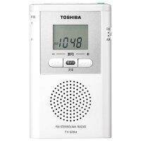 東芝 デジタルチューナーAM/FMラジオ ホワイト TY-SPR4(W) [TYSPR4W]【RNH】