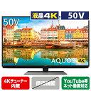 シャープ 50V型4Kチューナー内蔵液晶テレビ AQUOS 4TC50CL1 [4TC50CL1]【RNH】【OCTP】