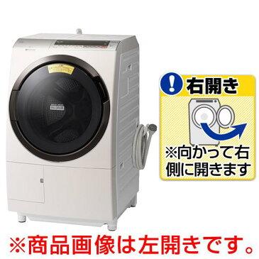 日立 【右開き】11.0kgドラム式洗濯乾燥機 ビッグドラム ロゼシャンパン BD-SX110CR N [BDSX110CRN]【RNH】