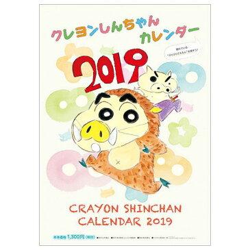 エンスカイ カレンダー 2019年版 クレヨンしんちゃん 2019CL-148クレヨンシンチヤン [2019CL148クレヨンシンチヤン]