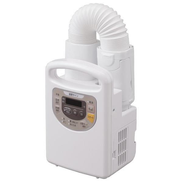 アイリスオーヤマ ふとん乾燥機 カラリエ パールホワイト KFK-C3-WP [KFKC3WP]【RNH】【JSPP】
