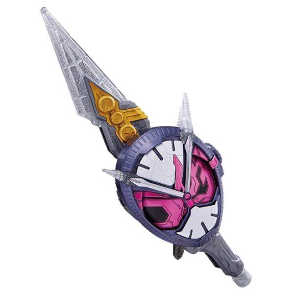Kamen Rider DX DX-- DX--