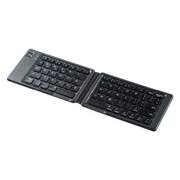 サンワサプライ 折りたたみ式Bluetoothキーボード(iOS対応) SKB-BT30BK [SKBBT30BK]