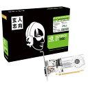 玄人志向 NVIDIA GEFORCE GT 1030搭載PCI-Express グラフィックボード GF-GT1030-E2GB/LP/D5 [GFGT1030E2GBLPD5]【MGWP】・・・
